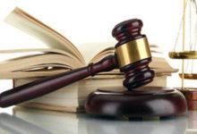 دادرسی کیفری